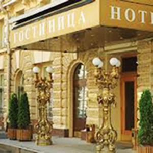 Гостиницы Шатуры