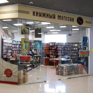Книжные магазины Шатуры