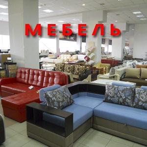 Магазины мебели Шатуры