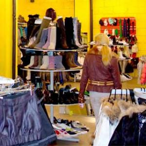 Магазины одежды и обуви Шатуры
