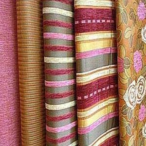 Магазины ткани Шатуры