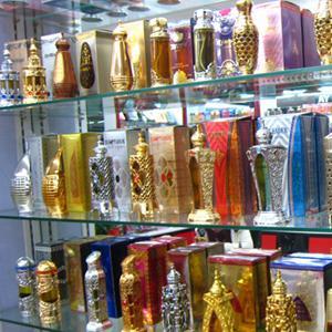 Парфюмерные магазины Шатуры