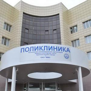 Поликлиники Шатуры