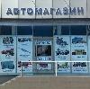 Автомагазины в Шатуре