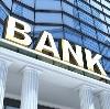 Банки в Шатуре