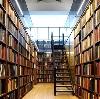 Библиотеки в Шатуре