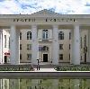 Дворцы и дома культуры в Шатуре