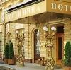 Гостиницы в Шатуре