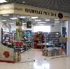 Книжные магазины в Шатуре