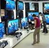 Магазины электроники в Шатуре
