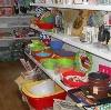 Магазины хозтоваров в Шатуре