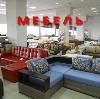 Магазины мебели в Шатуре