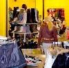 Магазины одежды и обуви в Шатуре