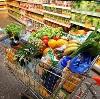 Магазины продуктов в Шатуре