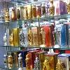 Парфюмерные магазины в Шатуре