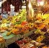 Рынки в Шатуре