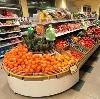 Супермаркеты в Шатуре