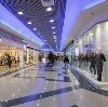 Торговые центры в Шатуре