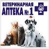 Ветеринарные аптеки в Шатуре