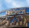 Зоопарки в Шатуре