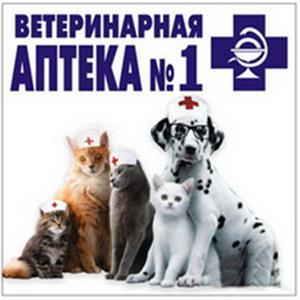 Ветеринарные аптеки Шатуры